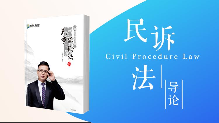 法律职业资格证书,法律职业资格考试